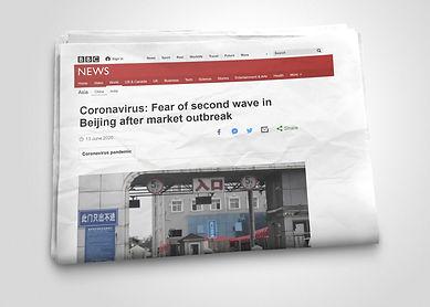 MOCKUP NEWSPAPER BBC.jpg