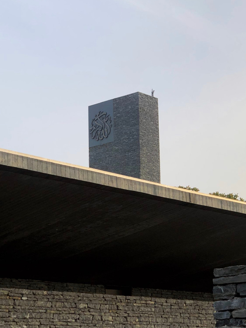 Minaret & textures