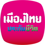 Muangthai_colour_rgb-For-PL-.png