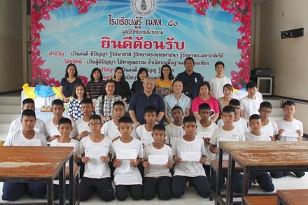 กิจกรรม CSR @ บ้านคุณครูบุญชูเพื่อเด็กพิเศษ และ โรงเรียนผู้รู้ ญสส.80 จ.ชลบุรี