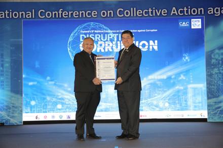 บมจ.ภัทรลิสซิ่งผ่านการรับรองเข้าเป็นสมาชิกแนวร่วมปฏิบัติของภาคเอกชนไทยในการต่อต้านทุจริต