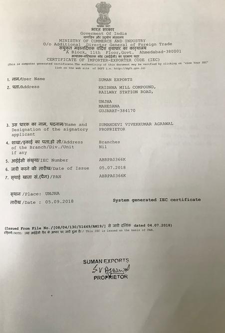 import-export-certificate-2686751.png
