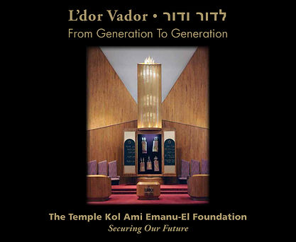 Temple Brochure - Cover.jpg