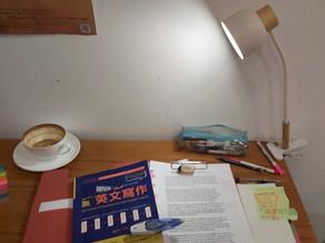 商業英文 Essay練習 Day1
