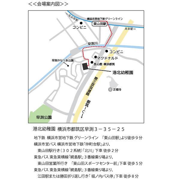 kohoku_yochien_map.jpg