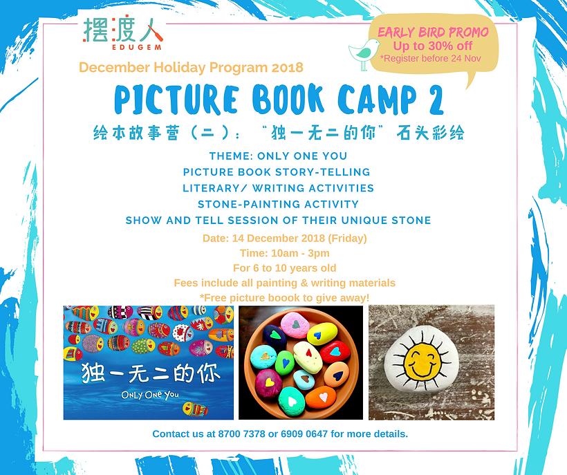 Dec pro_Picturebook Camp 2 copy.png