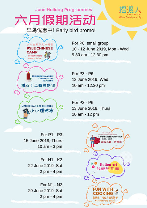 June holiday programme_main poster.jpg