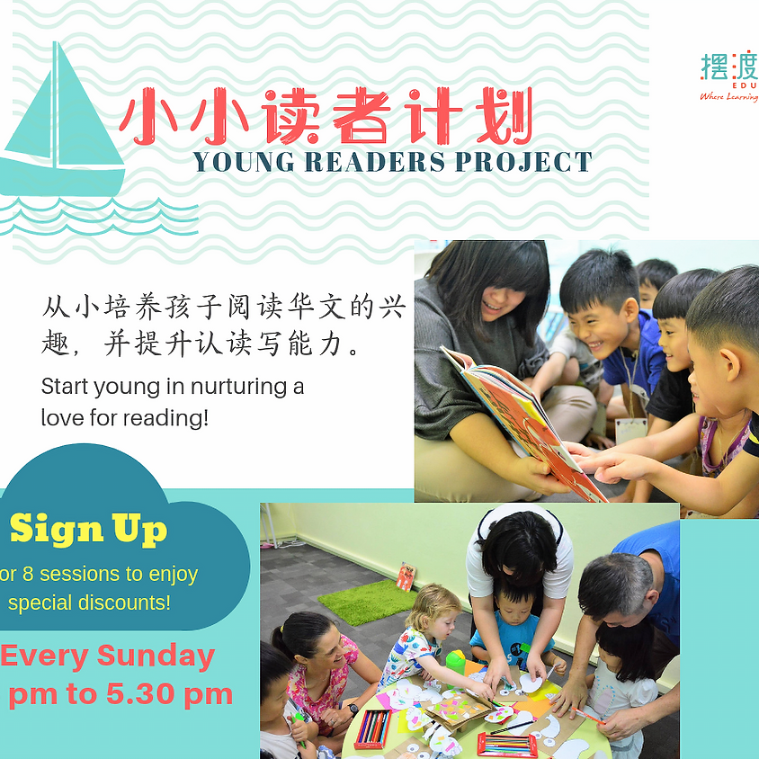 N1-N2 & K1-K2 Young Readers Project