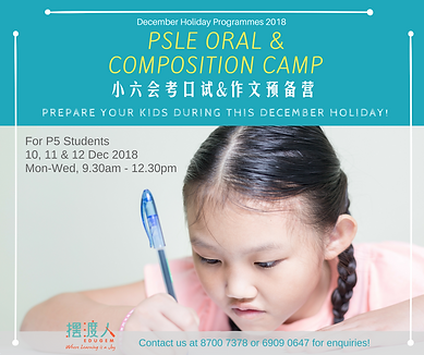 Dec pro_PSLE Oral and Compo Camp 2018-2.