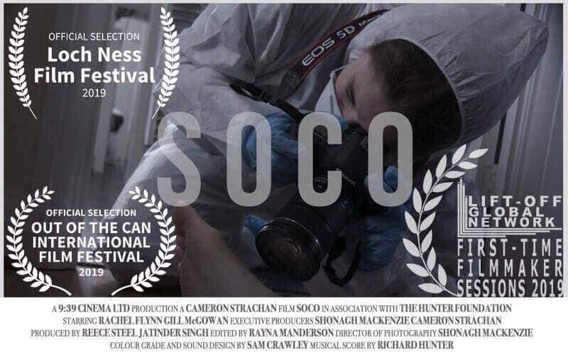 SOCO (Film)
