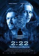 222-Thai-Poster.jpg
