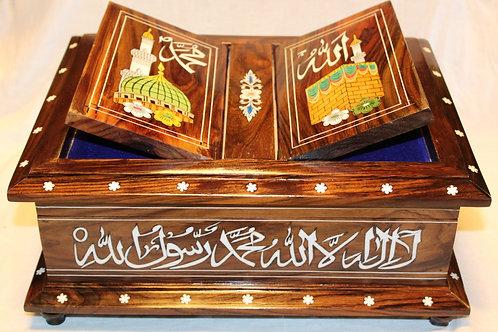 Rosewood Quran Box