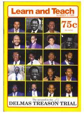 1988-3 Cover.jpg