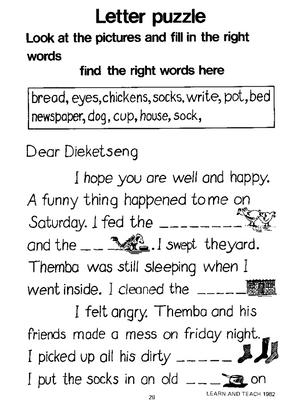 English lesson 1982 No 5