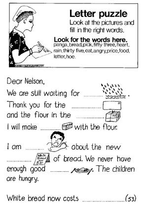 English lesson 1982 No 7