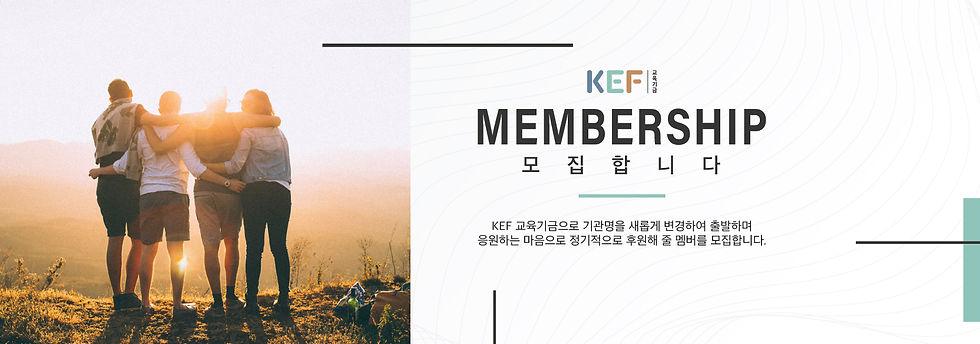 Membership_Banner1.jpg