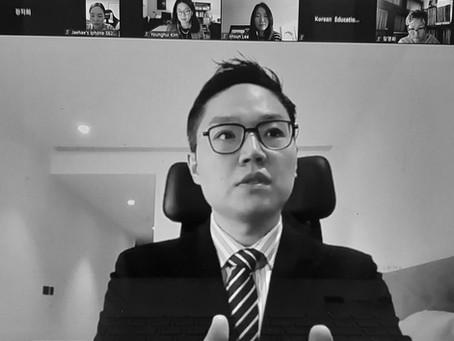 '제 2회 차세대 재외동포 네트워킹의 밤' 개최