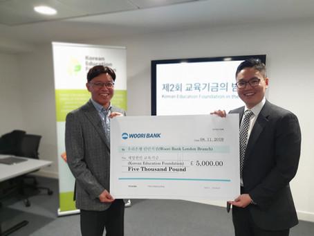 우리은행 런던지점 재영한인교육기금에 기부금 전달