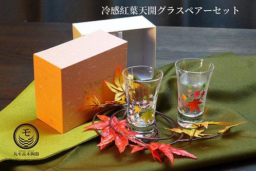 Tenkai Glass Autumn Leaves (Set of 2 Pcs)