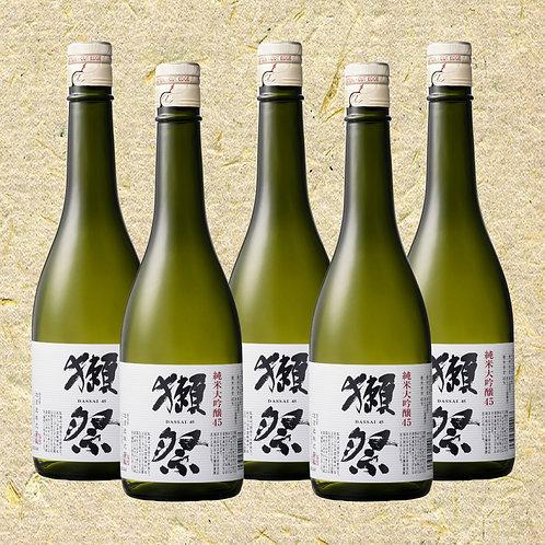 Dassai 45 720ml (Bundle Set of 5 Bottles)