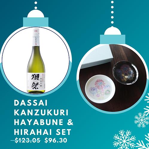 Dassai Kanzukuri Hayabune & Hirahai Cups Set Deal