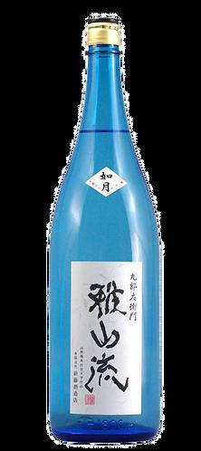 Gasanryu Daiginjou Kisaragi