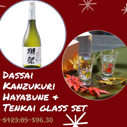 Dassai Kanzukuri Hayabune & Tenkai Glass Set Deal