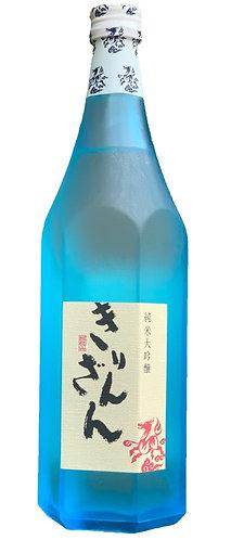 """Kirinzan Junmai Daiginjou """"BLUE"""""""