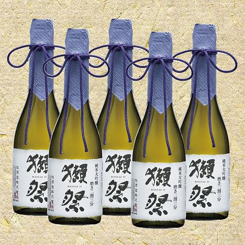 Dassai 23 720ml (Bundle Set of 5 Bottles)