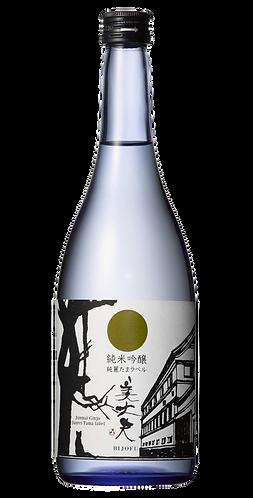 Bijoufu Junmai Ginjou Tama Label