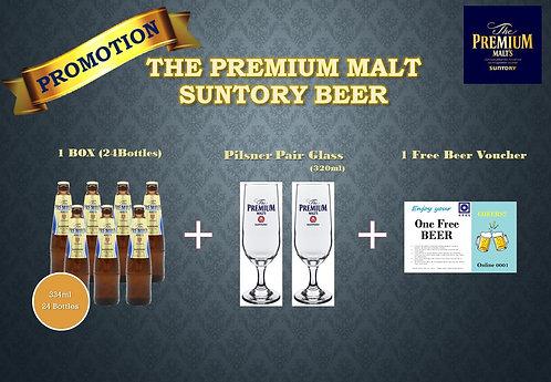 Suntory - The Premium Malts - Bottle
