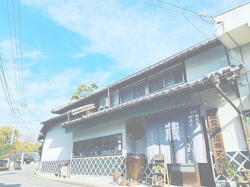 Seiryo-1_edited.jpg