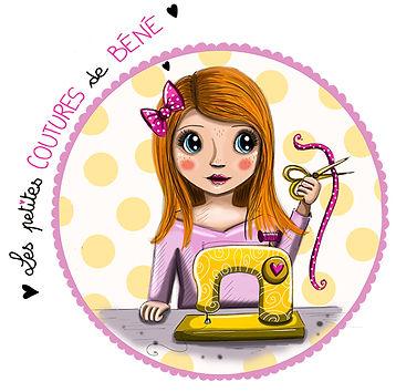 Logo-les-petites-coutures-de-bene.jpg
