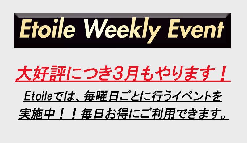 LPコピー土_01.jpg