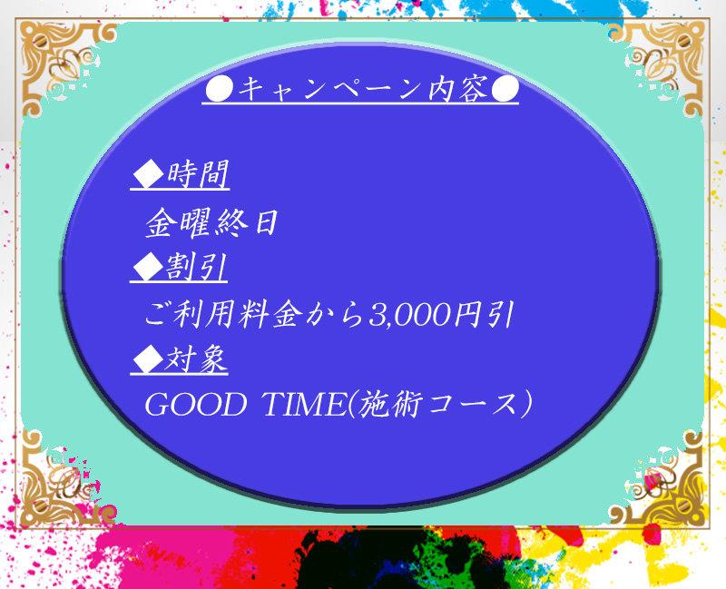 4月金曜 LP_05.jpg