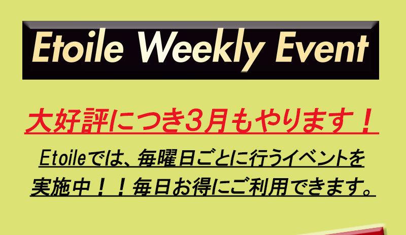 LPコピー日_01.jpg