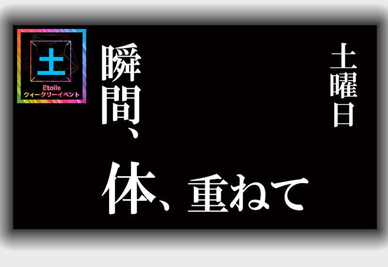 LPコピー土_05.jpg