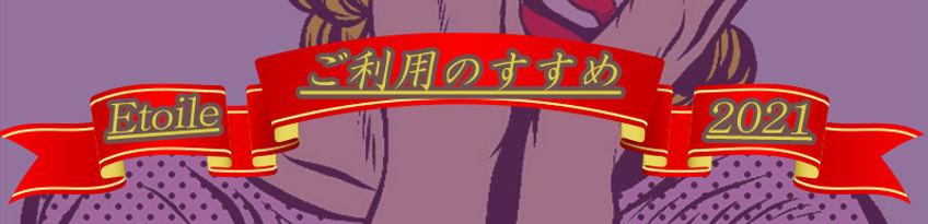 4月火曜 LP_04.jpg