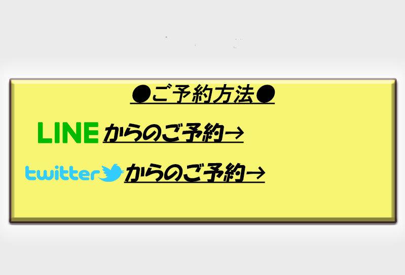 LPコピー土_12.jpg