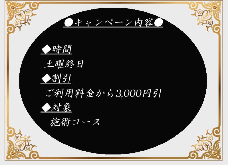 LPコピー土_09.jpg