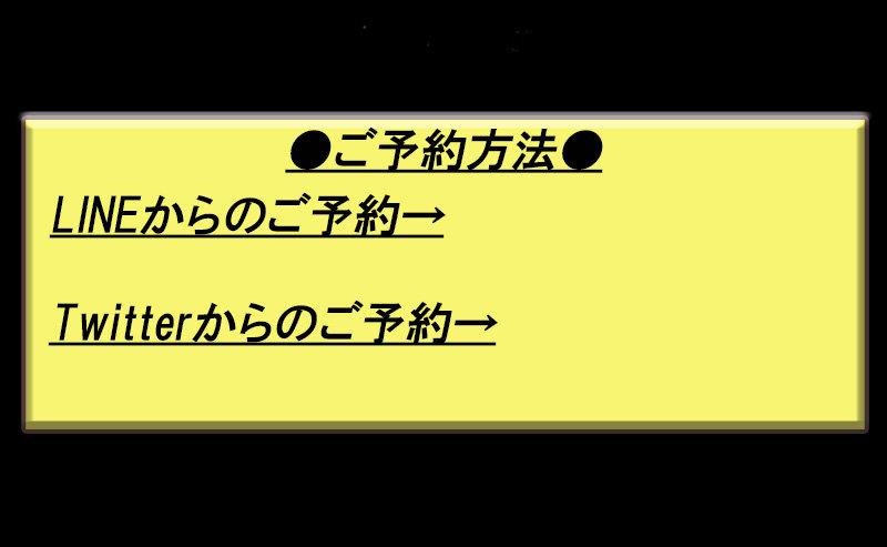4月水曜 LP_06.jpg