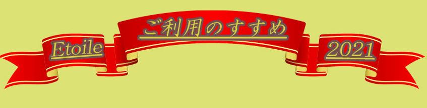 LPコピー日_07.jpg
