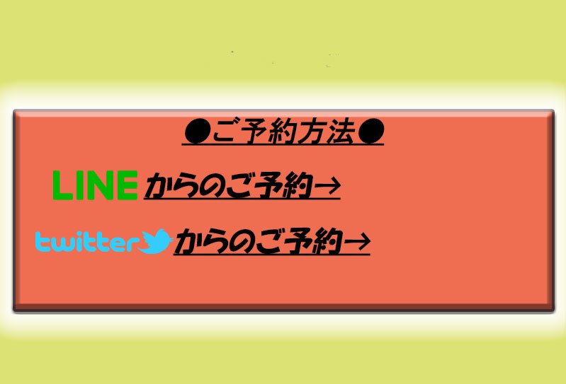 LPコピー日_12.jpg