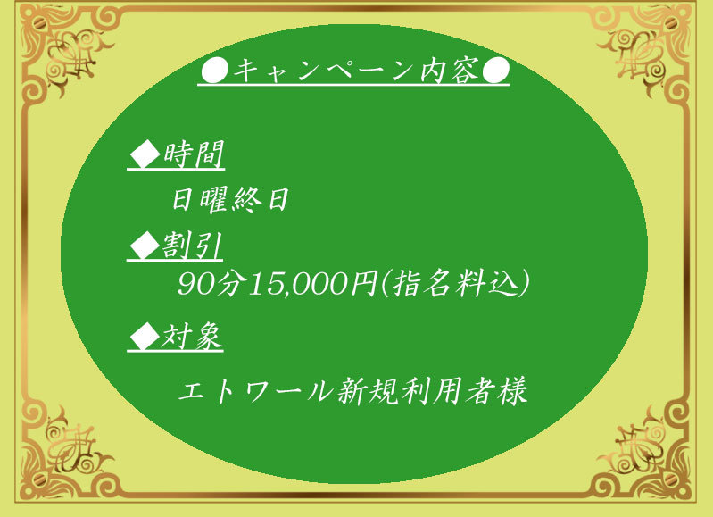 LPコピー日_09.jpg
