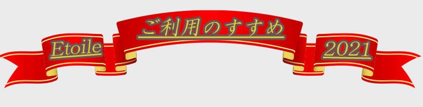 LPコピー土_07.jpg
