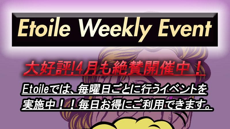 4月火曜 LP_01.jpg