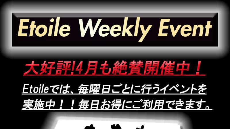 4月水曜 LP_01.jpg