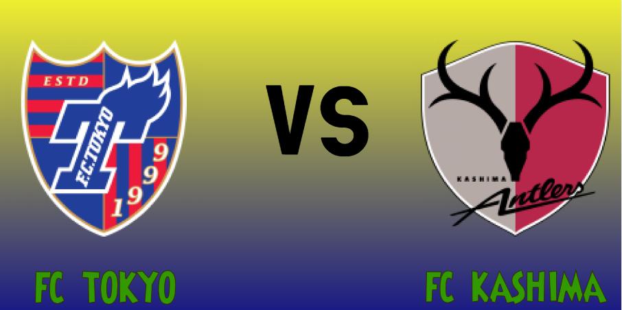 FC Tokyo vs FC Kashima match Prediction - logos