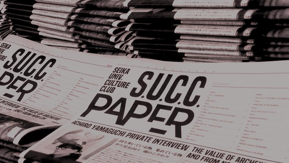 Newspaper3.png