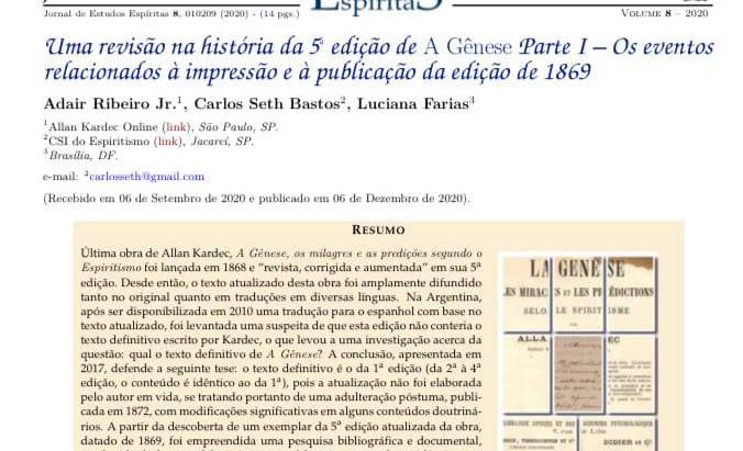 Artigo (Parte I): Uma revisão na história da 5a edição de A Gênese